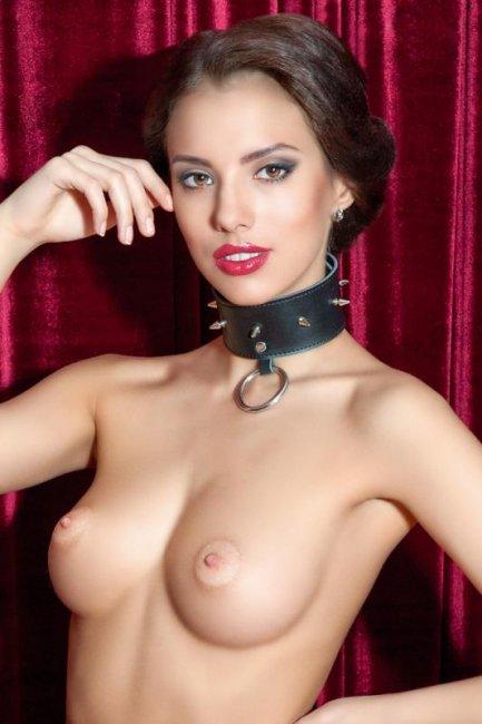Theatre Leather Collar